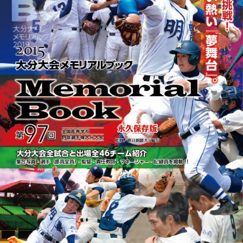 book2015