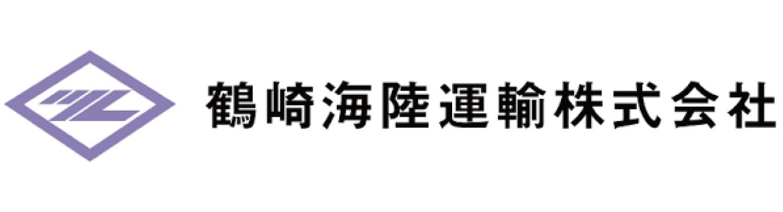 鶴崎海陸運輸株式会社