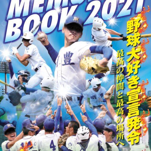 book2021
